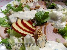 Салат из запечённого мяса с яблоком и голубым сыром