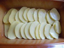 Запеканка с зубаткой и овощами