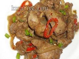 Острая куриная печень в азиатском стиле