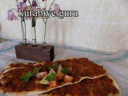 Лахмаджун, турецкая лепёшка с фаршем