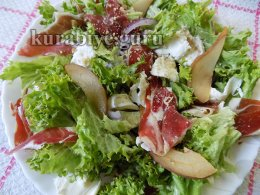 Салат с прошутто и грушей гриль